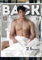 BACK MAGAZINE ISSUE 3 - 24Hours