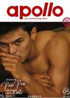 Apollo Magazine Issue 05