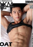 NKM Magazine NO.8 Exclusive Nude全見版 | Oat +拍摄视频38分