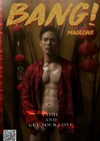 BANG! MAGAZINE NO.7 : Come And Get Your Love+拍摄影音花絮