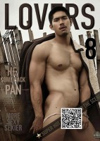 LOVERS MAGAZINE NO.8 - PAN