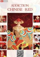 上瘾 ADDICTION VOL.06 Chinese Red 中国红