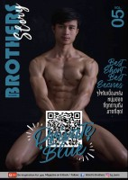 Brothers Story Vol.05 - Blue + 拍摄视频37分