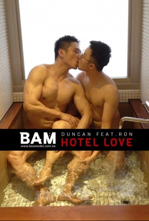 BE A MODEL NO.129 旅館之愛-軍龍 & RON 拍摄视频18分