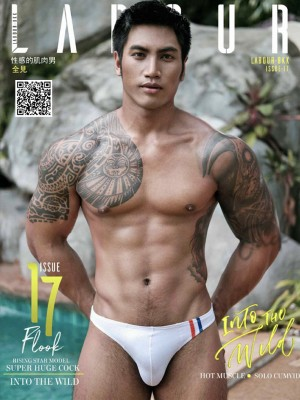 LABOUR BKK Issue 17 - 性感的肌肉男 Flook + 拍摄视频35分