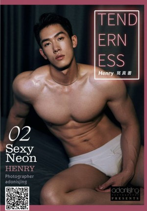TENDERNESS NO.02 新晉男神性感大解放 - Henry 写真集