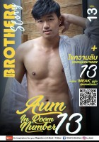 Brothers Story Vol.13 - Aum + 拍摄视频70分