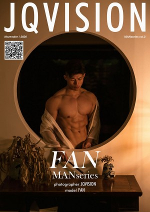 JQVISION MANseries Vol.2 - FAN