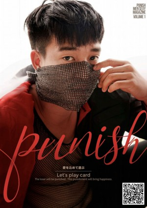 Punish NO.01 - LET US PLAY CARD + 拍摄视频18分
