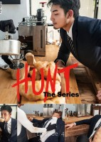 Hunt Series episode 4   The Intoxicated