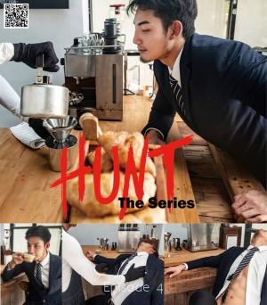 Hunt Series episode 4 | The Intoxicated